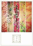 おいしい葡萄の旅ライブ -at DOME & 日本武道館-[Blu-ray/ブルーレイ]