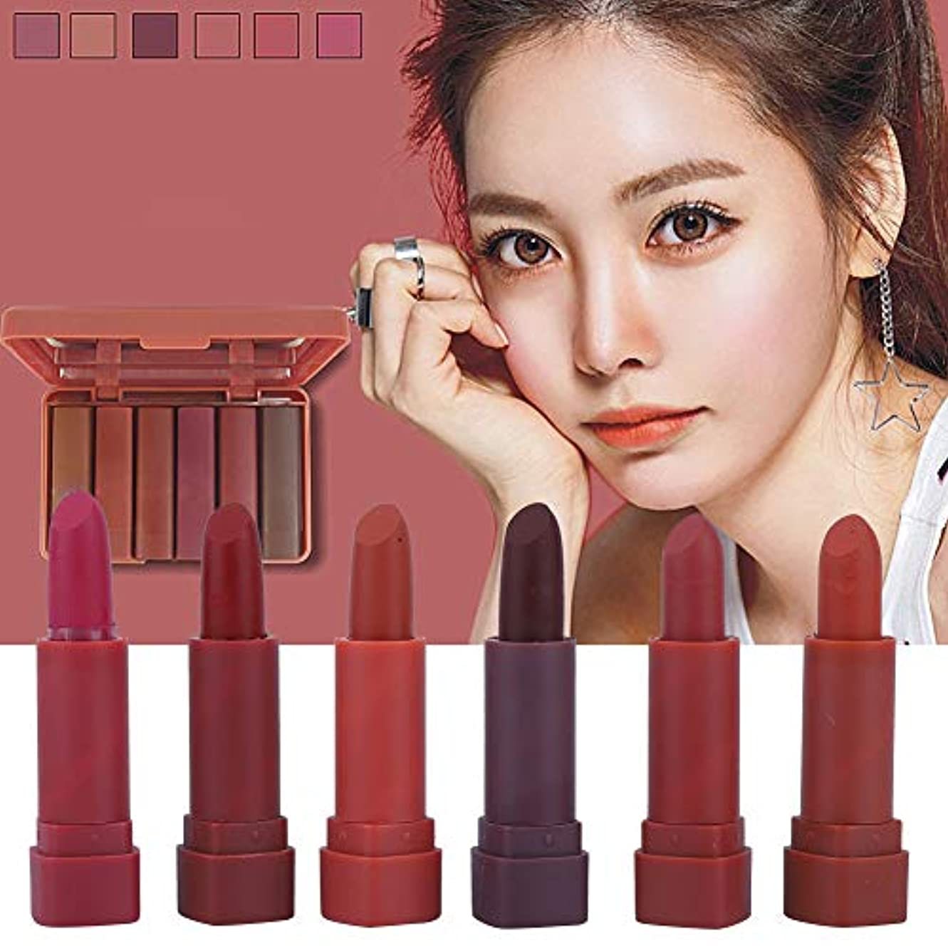 謎困難挨拶6色/セット リップスティック長続きがする自然なローズの香りの唇の化粧品
