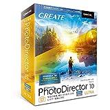 サイバーリンク PhotoDirector 10 Ultra 通常版