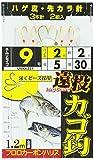 ヤマシタ(YAMASHITA) うみが好き 遠投カゴ 仕掛 UVKK351 9-2-2