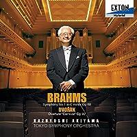 ブラームス:交響曲第1番、ドヴォルザーク:序曲「謝肉祭」