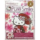 Pure Smile(ピュサスマイル)×Hello Kitty フェイスマスクBOXタイプ サクラエッセンス 7枚入