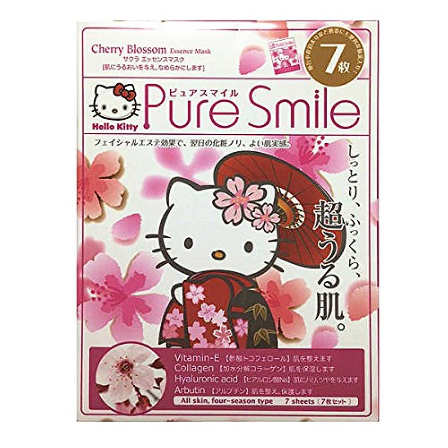 急性綺麗な是正するPure Smile(ピュサスマイル)×Hello Kitty フェイスマスクBOXタイプ サクラエッセンス 7枚入