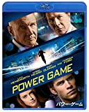 パワー・ゲーム[Blu-ray/ブルーレイ]