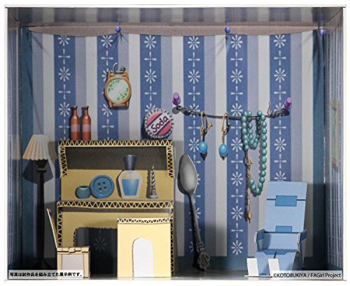 ぺあどっと フレームアームズ・ガール ドールハウスコレクションシリーズ スティレットのお部屋 ノンスケール ペーパークラフト FAP03