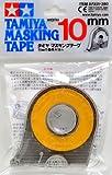 【 マスキングテープ 10mm ケース付き 】 タミヤ クラフトツール メイクアップ材 87031 塗装の塗りわけに欠かせないマスキングテープ。  タミヤ塗装用アイテム