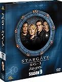 スターゲイト SG-1 シーズン9<SEASONSコンパクト・ボックス>[DVD]