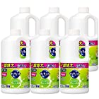 【さらに20%OFF以上!】【ケース販売】キュキュット 食器用洗剤 マスカットの香り 詰替用 大容量 1380ml×6個が激安特価!