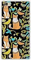 sslink 503HW LUMIERE ルミエール ハードケース ca1324-3 CAT ネコ 猫 スマホ ケース スマートフォン カバー カスタム ジャケット Y!mobile