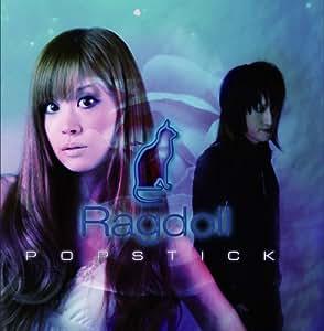 POPSTICK-Epic Pop Side-