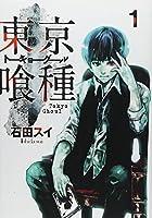 東京喰種 実写映画 芸能活動 清水富美加に関連した画像-06