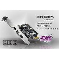 エアリア GT800Express PCI Express x1 接続 IEEE1394b 2ポート IEEE1394a 1ポート 内部9ピン排他仕様 SD-PEFWT8-3E1PL