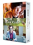 劇場版 ファイナルファンタジーXIV 光のお父さん Blu-ray[Blu-ray/ブルーレイ]