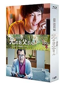 劇場版 ファイナルファンタジーXIV 光のお父さん[Blu-ray]