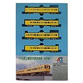 マイクロエース Nゲージ 105系0番台 30N更新工事施工車・濃黄色 4両セット A1883 鉄道模型 電車