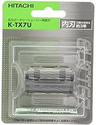 日立 替刃 内刃 K-TX7U