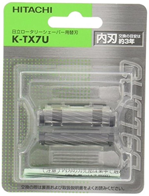 航空朝食を食べる可塑性日立 替刃 内刃 K-TX7U