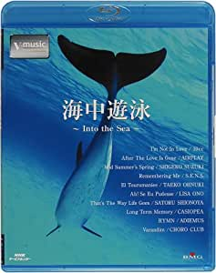 海中遊泳~In to the Sea~ V-music [Blu-ray]