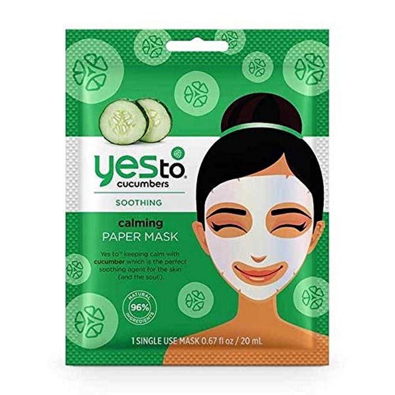 混雑政治家のチャーム[YES TO!] はいキュウリに紙マスクを落ち着かせます - Yes To Cucumbers Calming Paper Mask [並行輸入品]