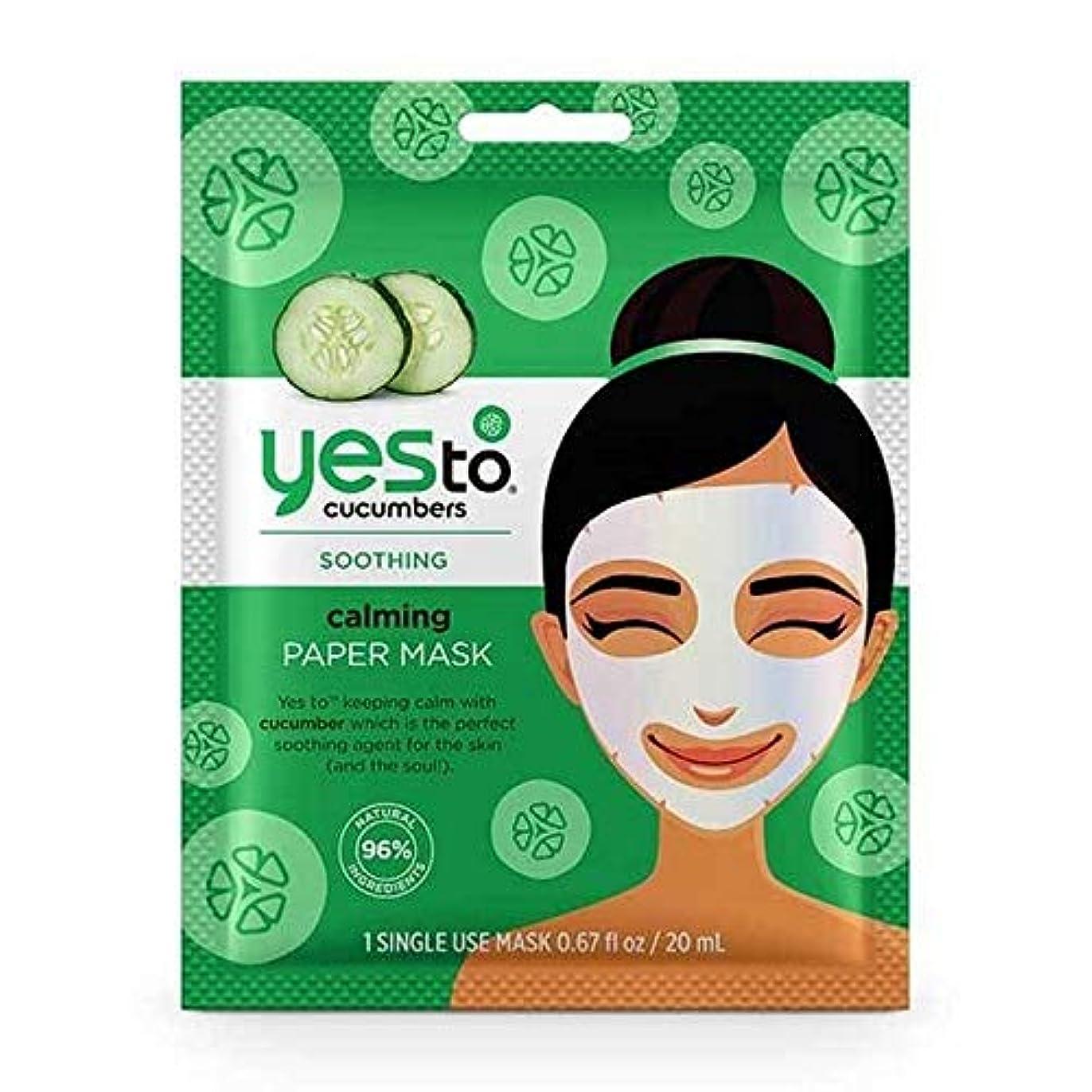 脚本成功休日に[YES TO!] はいキュウリに紙マスクを落ち着かせます - Yes To Cucumbers Calming Paper Mask [並行輸入品]