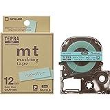 キングジム テプラPRO カートリッジ マスキングテープ mt 12mm SPJ12LB