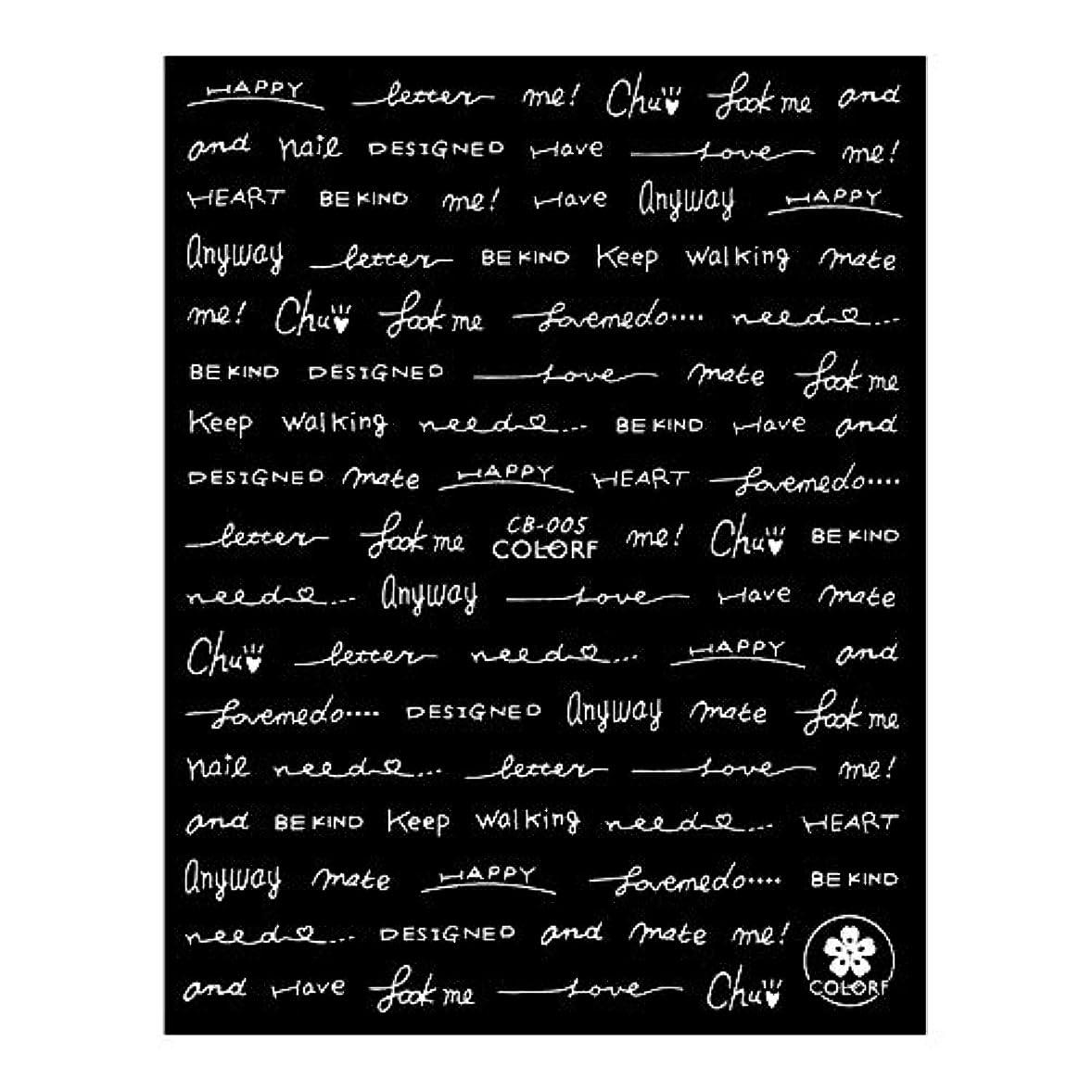 ミンチデクリメント忘れられない【CB-005】 キュート文字シール【ホワイト】ネイルシール