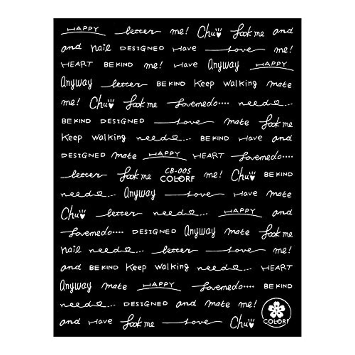 ご近所金銭的糸【CB-005】 キュート文字シール【ホワイト】ネイルシール