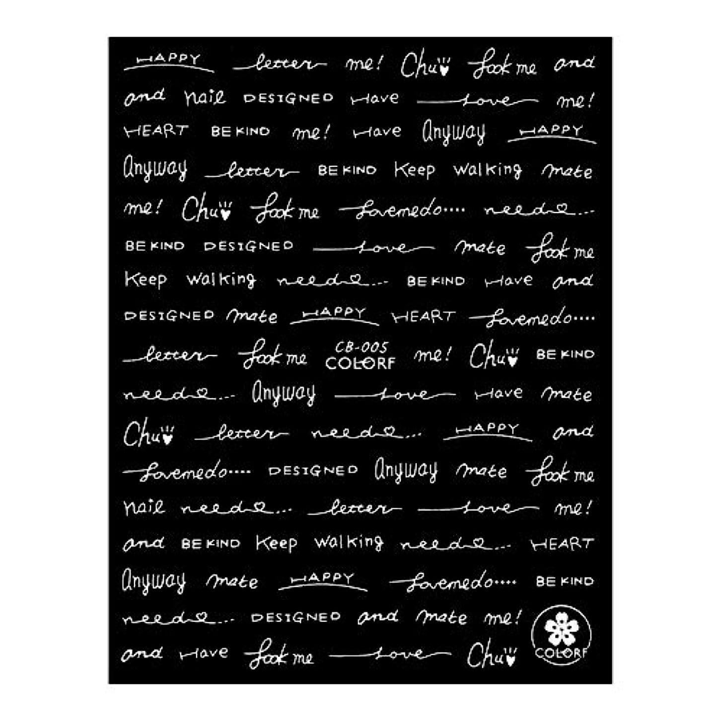 指定キルト友だち【CB-005】 キュート文字シール【ホワイト】ネイルシール
