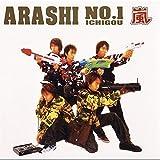 ARASHI NO.1 (ICHIGOU) -嵐は嵐を呼ぶ-