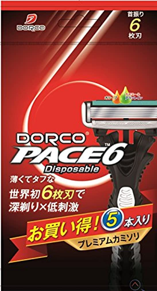 スリチンモイ特定の筋ドルコ(DORCO) PACE6 Disposable 5本入