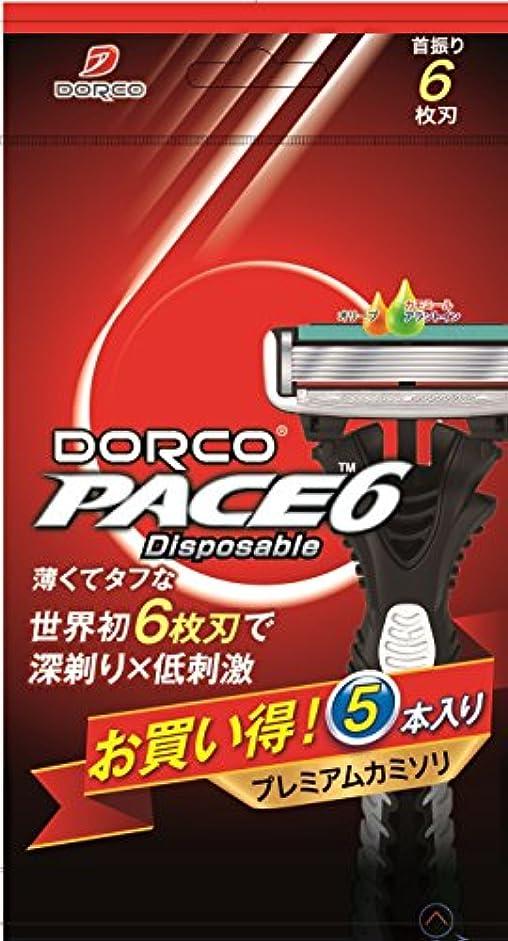 不屈ガラステレビドルコ(DORCO) PACE6 Disposable 5本入