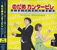 Nodame Cantabile Original Soundtrack (Anime) by Suguru Matsuya (2007-03-21)