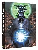 「宇宙戦艦ヤマト2202 愛の戦士たち」第三章「純愛篇」冒頭10分映像