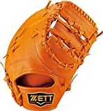 ZETT(ゼット) 野球 硬式 ファースト ミット プロステイタス (左手用) BPROCM33 オレンジ