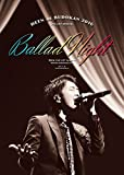 DEEN at 武道館 2016 LIVE JOY SPECIAL ~Ballad Night~(完全生産限定盤) [Blu-ray]