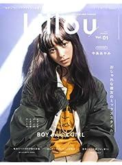 Lillou - リル - vol. 1 (サンエイムック)