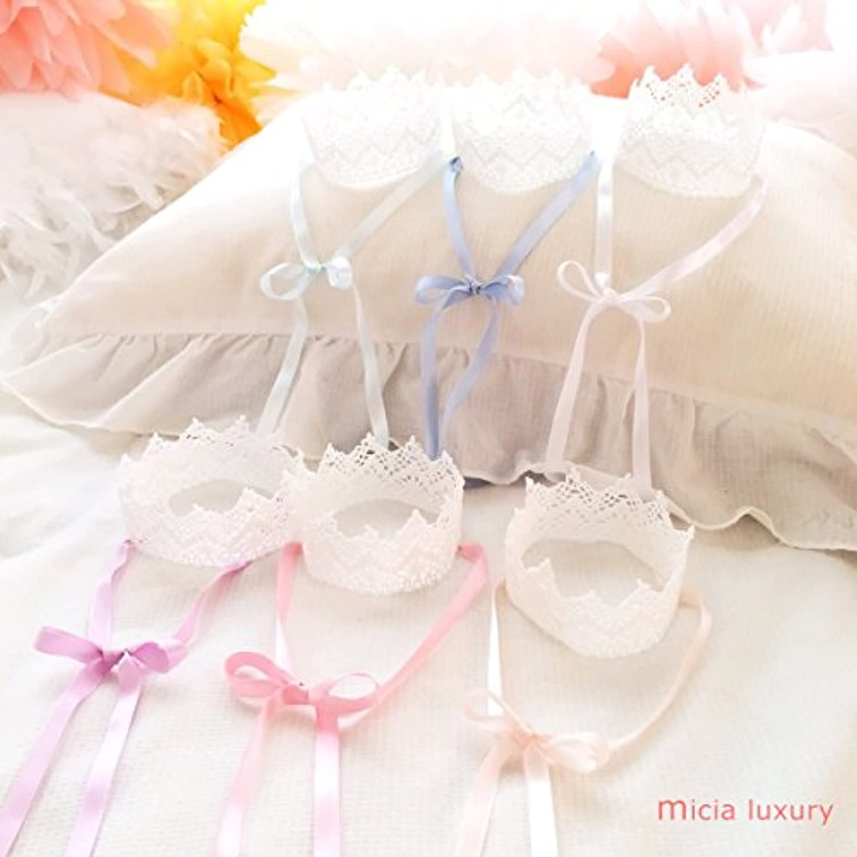 スウィート?レースクラウンリボンカチューム☆6色  オリジナルティアラヘッドドレス(micia luxury)