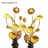 仏具 常花(金蓮華)6号9本立(一対入り) 常花高さ19.0cm