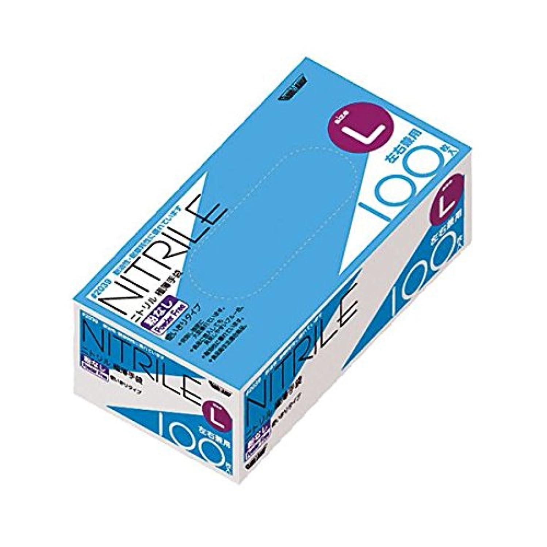 歯車退却空川西工業 ニトリル極薄手袋 粉なし ブルーL ダイエット 健康 衛生用品 その他の衛生用品 14067381 [並行輸入品]