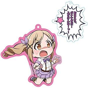 BanG Dream! ガルパ☆ピコ ピコッと! セリフ付きアクリルキーチェーン 市ヶ谷有咲