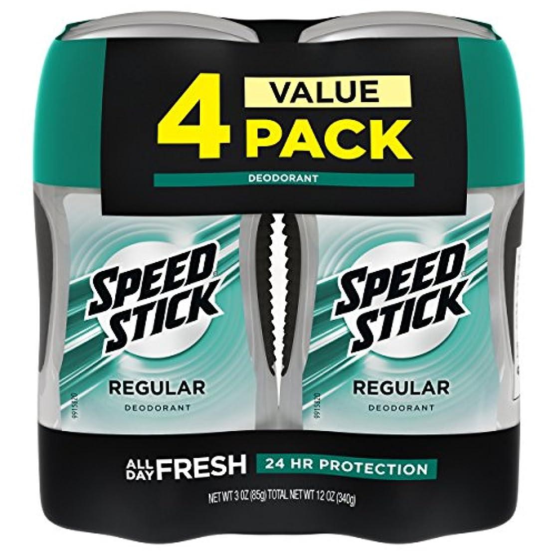 パイロット曇った騒Speed Stick Fresh Antiperspirant Deodorant Fresh Great Clean - USA (並行輸入品)