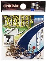 ハヤブサ(Hayabusa) 鬼掛 浅層グレ 7号 イブシ茶