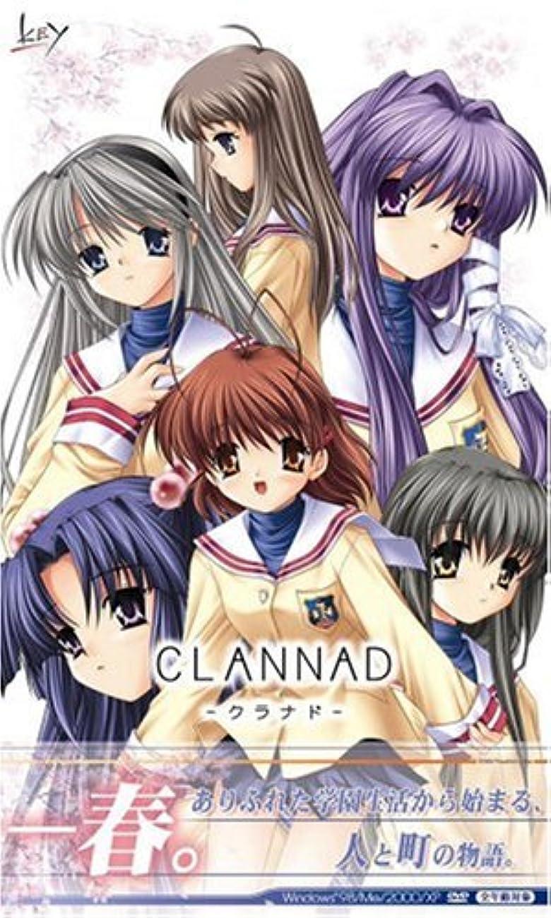 ぞっとするようなディレクター西部CLANNAD ~クラナド~ 通常版