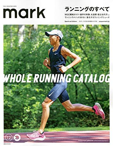 mark12 WHOLE RUNNING CATALOG ランニングのすべて (講談社 Mook(J))
