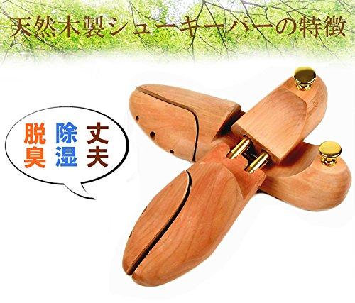 (アールアンドケイズカンパニー) R&K's Company 木製 シューキーパー (シューツリー) 革靴クリーナー付き (24.5-25.5cm)