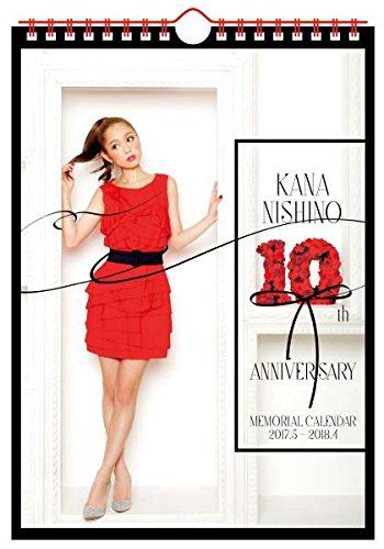 【西野カナ】2018年最新版!おすすめ人気曲ランキングTOP10を紹介♪歌詞&収録アルバム情報あり☆の画像