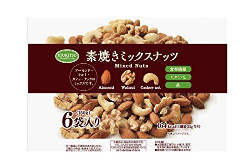 共立食品 素焼きミックスナッツ 6個入 150g