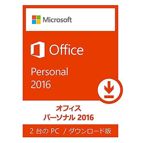 Microsoft Office Personal 2016 (最新 永続版)|オンラインコード版|Windows|2台