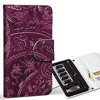 スマコレ ploom TECH プルームテック 専用 レザーケース 手帳型 タバコ ケース カバー 合皮 ケース カバー 収納 プルームケース デザイン 革 ラグジュアリー ペイズリー 赤紫 001162