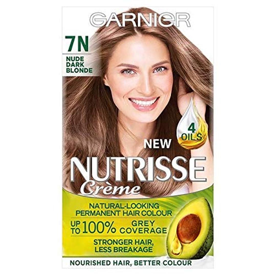 モンキー手入れかもしれない[Garnier ] ガルニエNutrisseヌード染毛剤7.132ダークブロンド - Garnier Nutrisse Nude Hair Dye 7.132 Dark Blonde [並行輸入品]